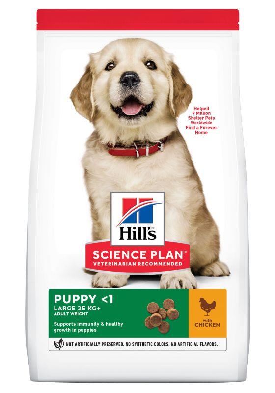 Hill's Science Plan Cane Puppy Medium Breed Agnello e Riso 14 kg